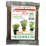 Οργανικό Λίπασμα Για Αρωματικά Φυτά Gemma 250gr