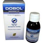 Dobol Microcyp 100cc για κουνούπι τίγρης