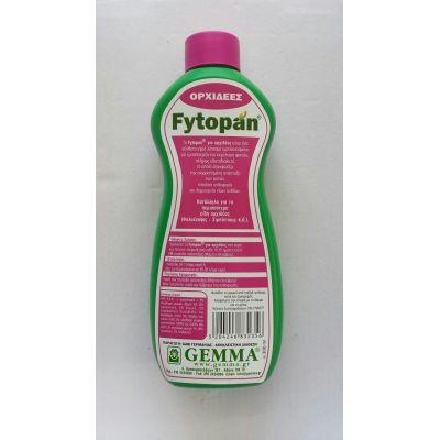 Υγρό Λίπασμα Για Ορχιδέες Gemma Fytopan 300 ml