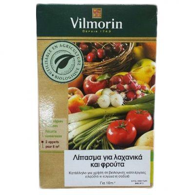 Λίπασμα για Λαχανικά και Οπωροφόρα Vilmorin