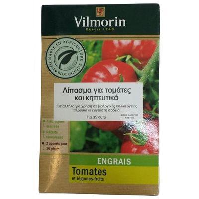 Βιολογικό Λίπασμα για Ντομάτες και Λαχανικά Vilmorin 800g