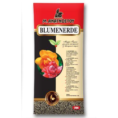 Μείγμα Τύρφης Blumenerde