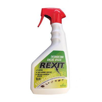 Ετοιμόχρηστο Εντομοκτόνο Rexit 750ml