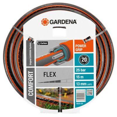 Λάστιχο Κήπου GARDENA