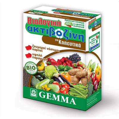 Βιολογική Ακτιβοζίνη για Κηπευτικά Φυτά Gemma 400gr