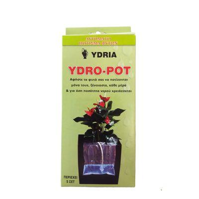 Σύστημα Αυτομάτου Ποτίσματος Ydro-Pot 5 Σετ