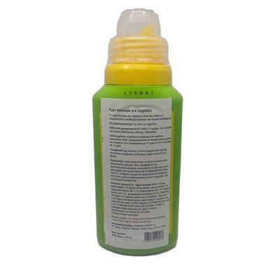 Ετικέτα - Υγρό Λίπασμα για Ορχιδέες Vilmorin 250ml