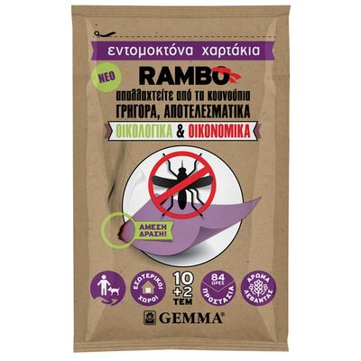Εντομοκτόνα Χαρτάκια Rambo Gemma 12 τμχ