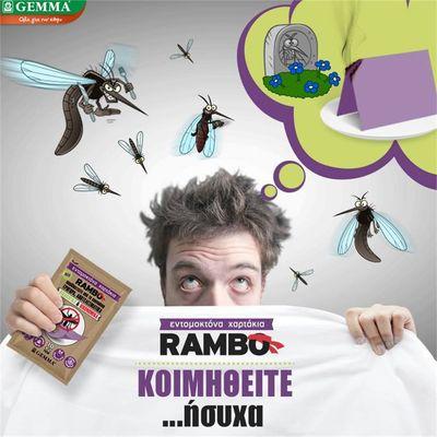 Εντομοκτόνα Χαρτάκια Rambo Gemma