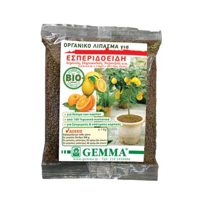 Οργανικό Λίπασμα Για Εσπεριδοειδή Gemma 1kg