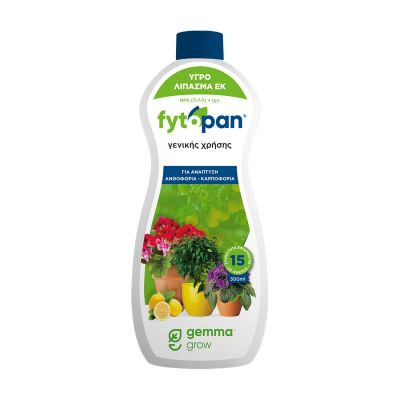 Υγρό Λίπασμα Γενικής Χρήσης Gemma Fytopan 300 ml