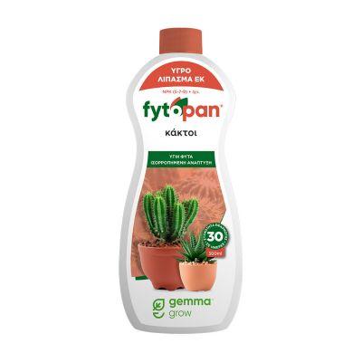 Υγρό Λίπασμα Για Κάκτους Gemma Fytopan 300 ml