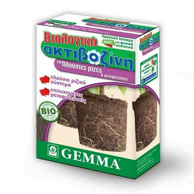 Βιολογική Ακτιβοζίνη για πλούσιες ρίζες, μεταφυτεύσειςGemma 400gr