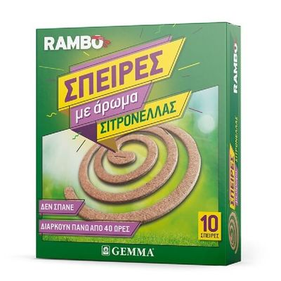 Σπείρες Σιτρονέλλας Rambo σε Φιδάκι Gemma 10τμχ
