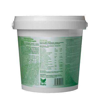 Λίπασμα Γενικής Χρήσης Poly-Feed Foliar 21-21-21 Haifa 1kg