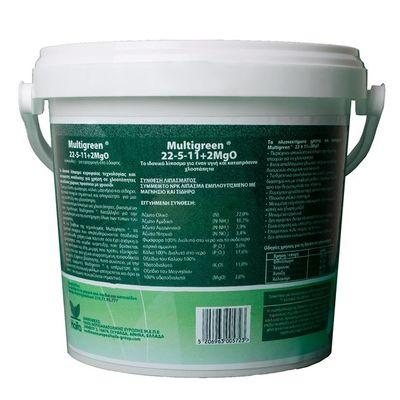 Κοκκώδες Λίπασμα για Γκαζόν MultiGreen 22-5-11 Haifa 2kg